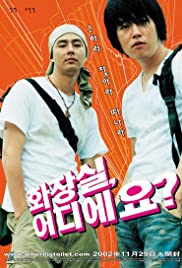 Hwajangshil eodieyo?(2002) Poster - Movie Forum, Cast, Reviews