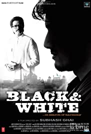 Black & White (2008) Poster - Movie Forum, Cast, Reviews