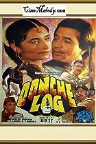 Image of Oonche Log