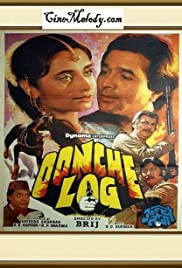 Oonche Log Poster