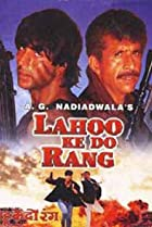 Image of Lahoo Ke Do Rang