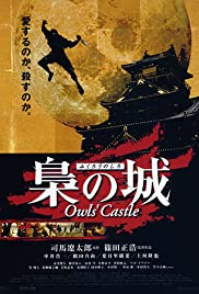 Owls' Castle (1999) Poster - Movie Forum, Cast, Reviews