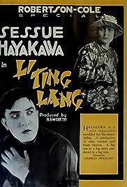 Li Ting Lang Poster