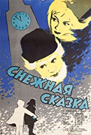 Snezhnaya skazka Poster