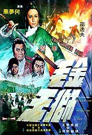 Jin mao shi wang Poster