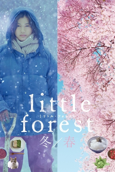 image Little Forest: Winter/Spring Watch Full Movie Free Online