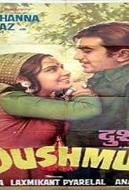 Dushman Poster