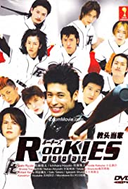 Rookies Poster