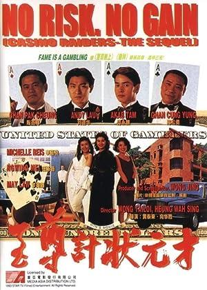 No Risk, No Gain: Casino Raiders - The Sequel