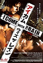 I Come with the Rain (2009) Poster - Movie Forum, Cast, Reviews
