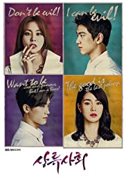 Korean Drama High Society