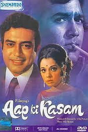 Aap Ki Kasam watch online