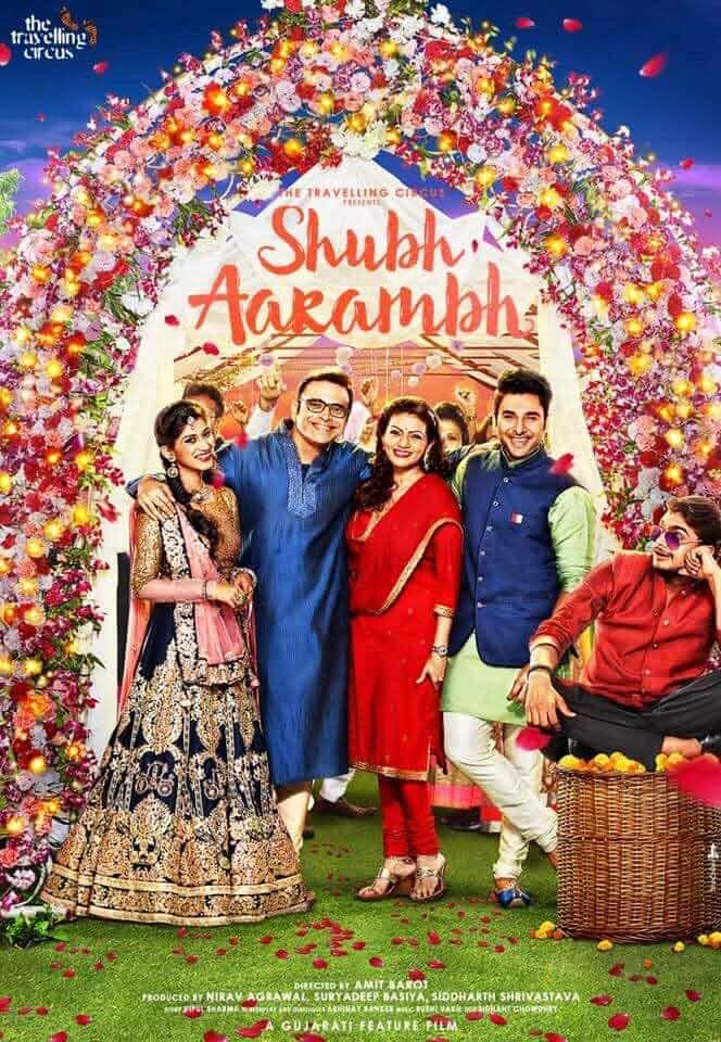 Harsh Chhaya, Prachi Shah, Bharat Chowda, Aarjav Trivedi, and Deeksha Joshi in Shubh Aarambh (2017)