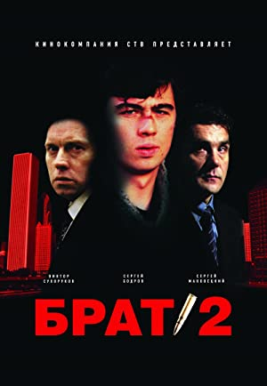 Brother 2 poster