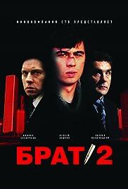 Brat 2(2000) Poster - Movie Forum, Cast, Reviews