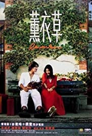Fan yi cho (2001) Poster - Movie Forum, Cast, Reviews