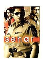 Image of Sehar