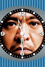 Matsumoto Hitoshi no Konto MHK Poster