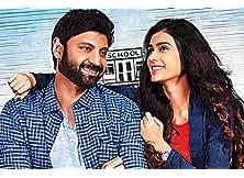 Malli Raava Telugu Movie 2017
