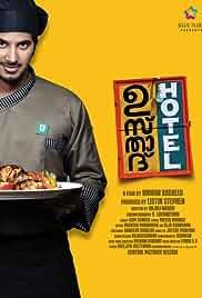 Ustad Hotel (Hindi)