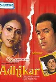 Adhikar Poster