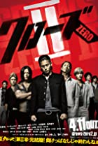 Image of Crows Zero II