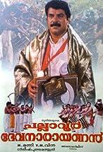 Primary image for Pallavur Devanarayanan