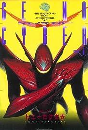 Genocyber Poster