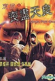 Pang see: Song jun tin leung Poster
