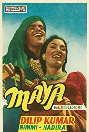 Aan (1952) Poster - Movie Forum, Cast, Reviews