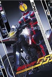 Kamen Raidâ 555 Poster - TV Show Forum, Cast, Reviews