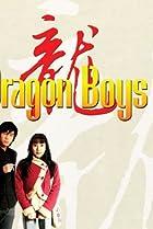 Image of Dragon Boys