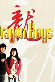 Dragon Boys Poster