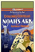 Image of Noah's Ark