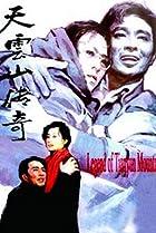 Image of Legend of Tianyun Mountain