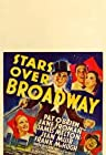 Primary image for Stars Over Broadway