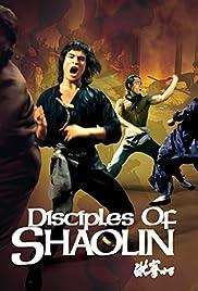 Hong quan xiao zi(1975) Poster - Movie Forum, Cast, Reviews