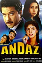 Image of Andaz