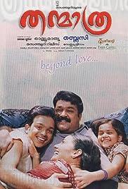 Thanmathra Poster