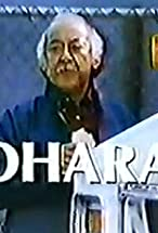 Primary image for Ohara