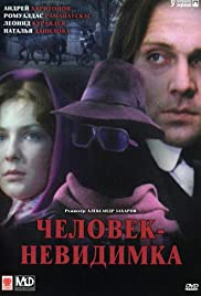 Chelovek-nevidimka Poster