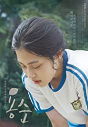 Yongsoon poster