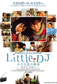 Little DJ: Chiisana koi no monogatari (2007) Poster - Movie Forum, Cast, Reviews