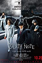 Image of Death Note - Desu nôto: Light Up the New World