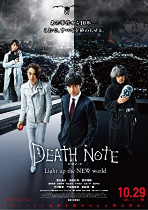 Death Note 4: Light Up the New World