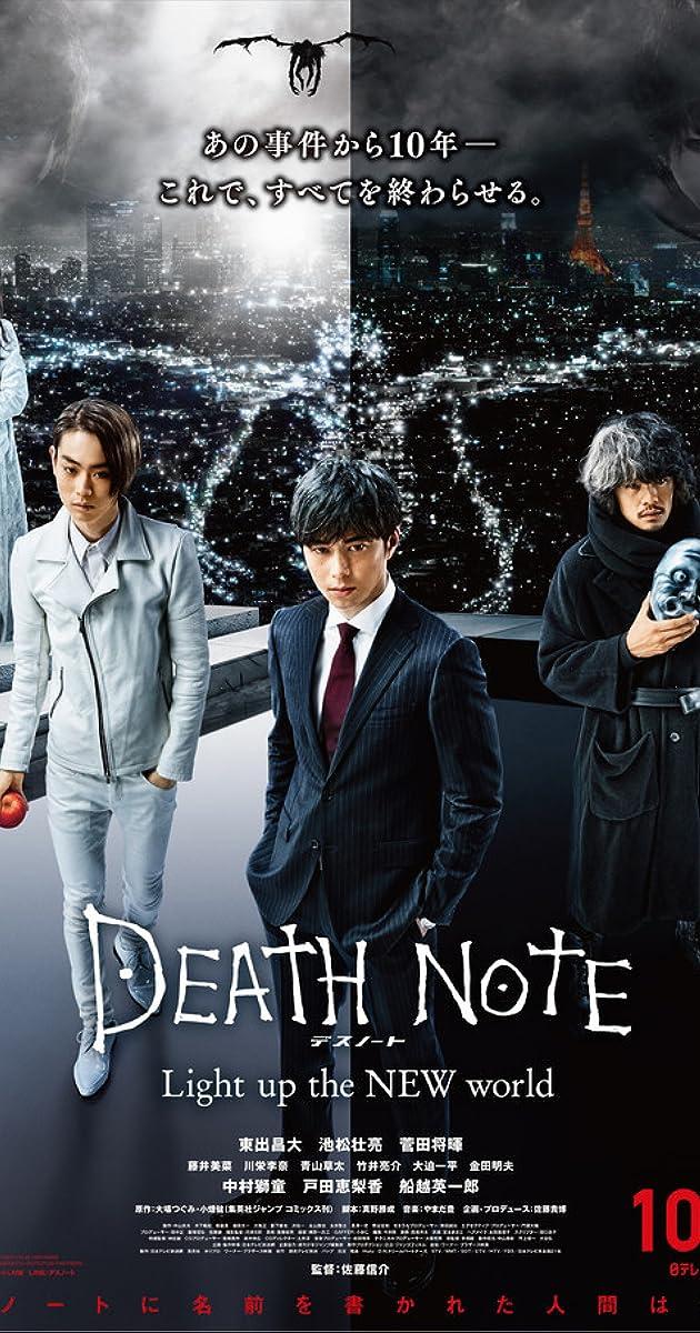 Desu nôto: Light Up the New World (2016) DVDRip