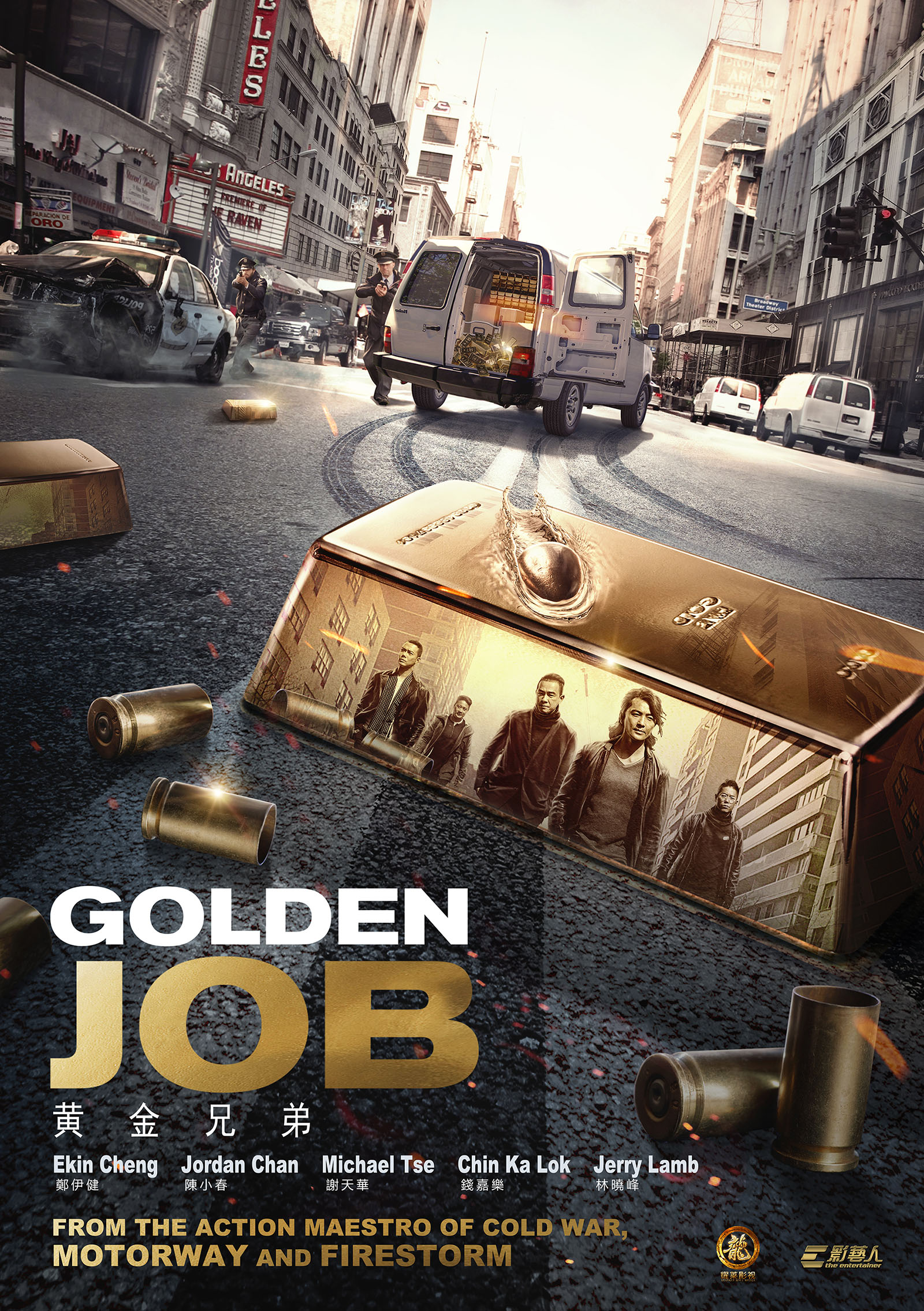 Golden Job 2018