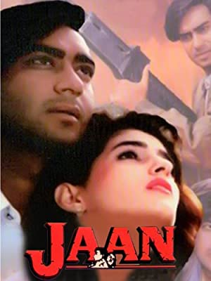 دانلود Jaan