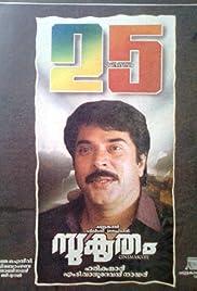 Sukrutham Poster