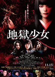 Hell Girl (2019) poster